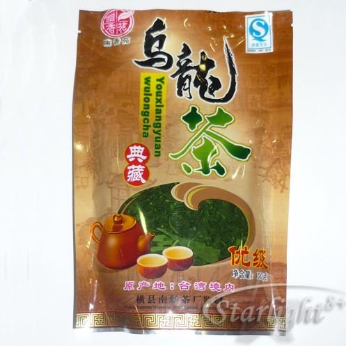 Зелен чай с Гинко Билоба
