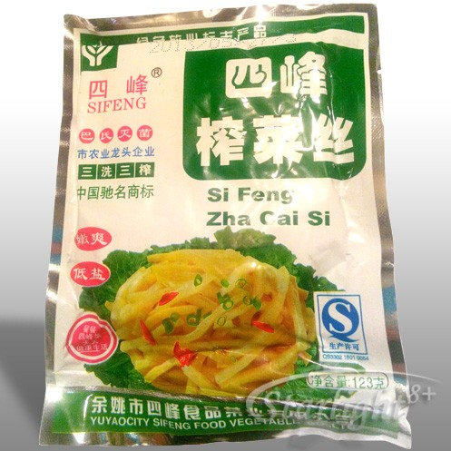 "Маринован корен от китайска горчица ""Джа цай"" (друг вид)"