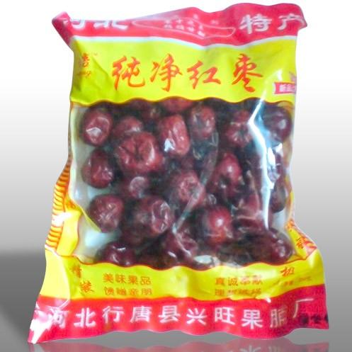 Сушен плод от жожоба (китайски фурми - едри)