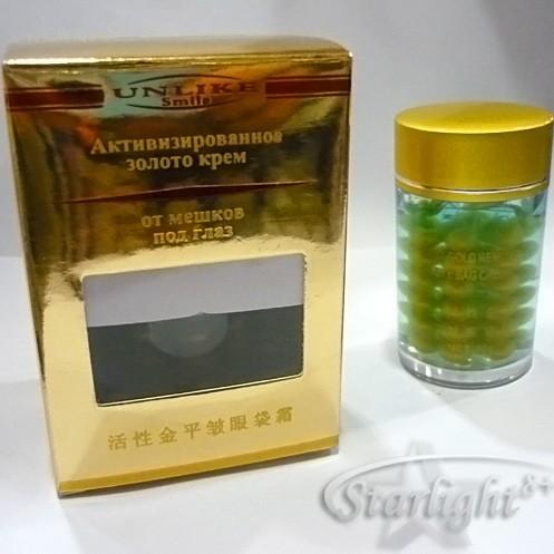 Крем с био - злато за премахване на торбички под очите