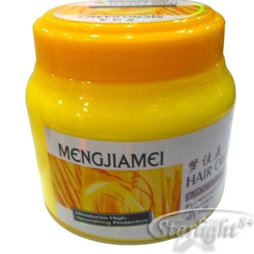 Подхранваща и овлажняваща маска за коса с екстракт от пшеница