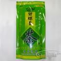 """Зелен чай  """"Би Ло Чун – Зелена пролет"""""""