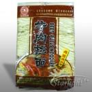 Китайски дърпани спагети с вкус на телешко месо