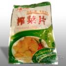"Маринован корен от китайска горчица ""Джа цай"""