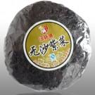Листа от морски водорасли за супи и салати 50 гр.