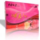 Капсули за отслабване РУСАЛКА - (розова опаковка) Yao Li