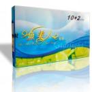 Капсули за отслабване РУСАЛКА - (синя опаковка) Yao Li